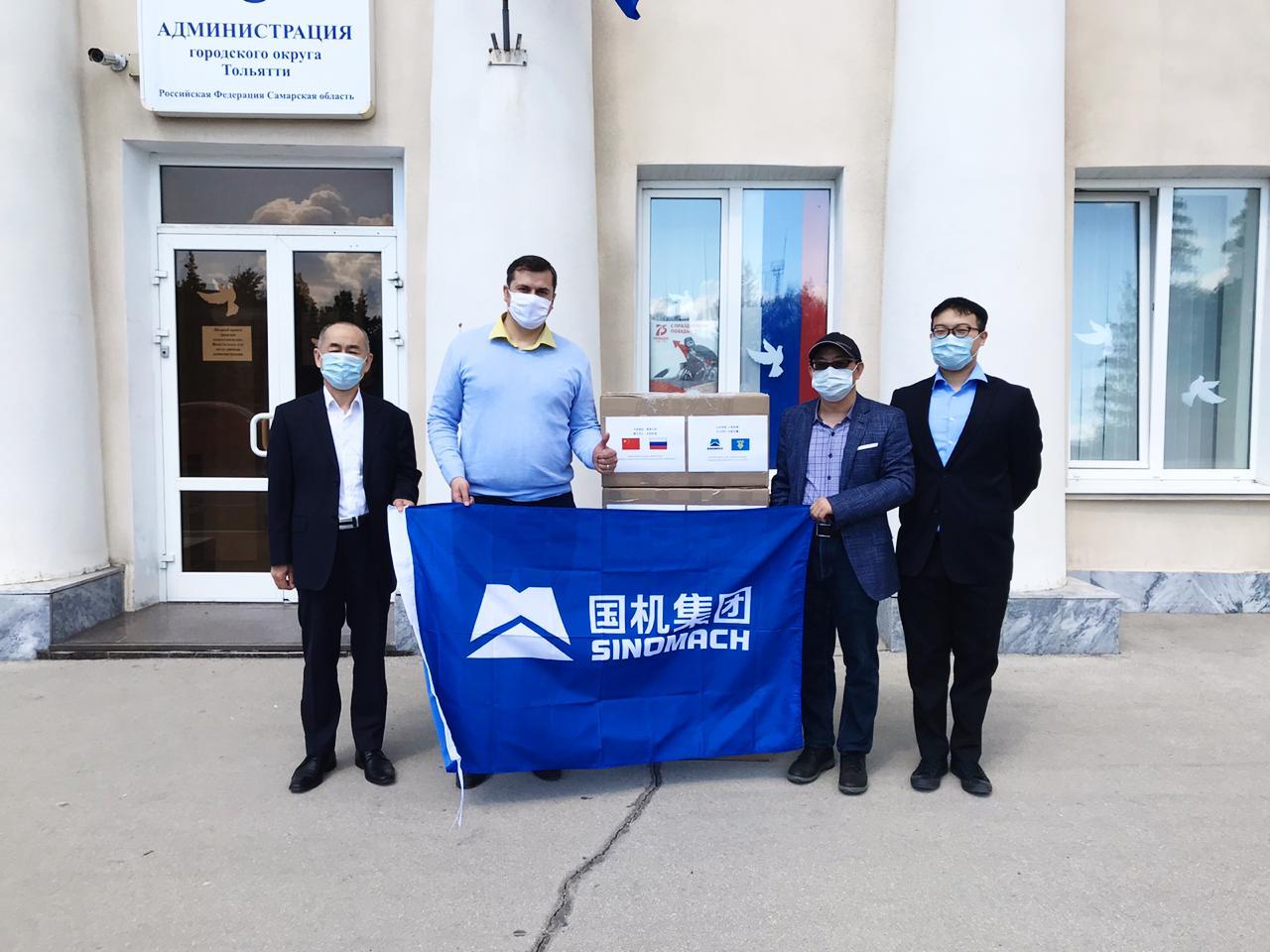 Партнеры из КНР оказали Тольятти содействие в приобретении медицинских масок