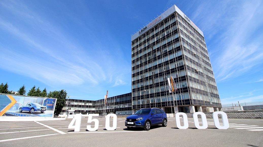 АВТОВАЗ выпустил 450 000 автомобилей LADA Vesta