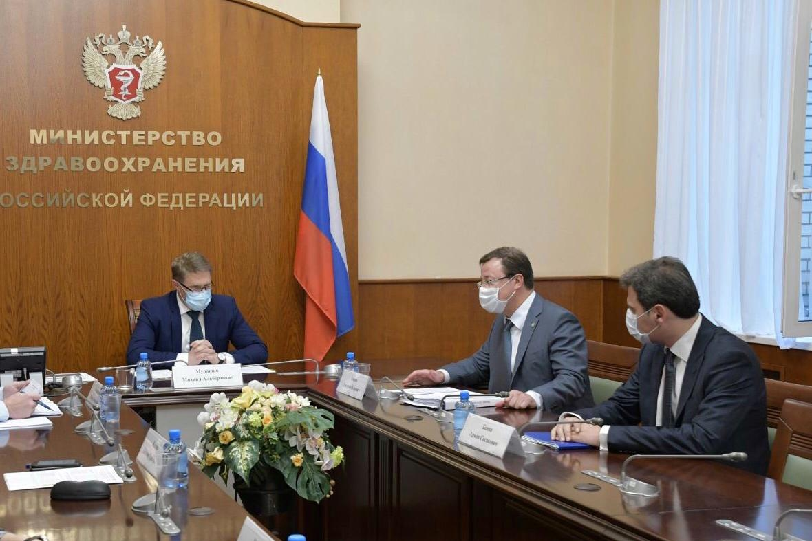 Губернатор Самарской области и министр здравоохранения РФ обсудили эпидобстановку в регионе