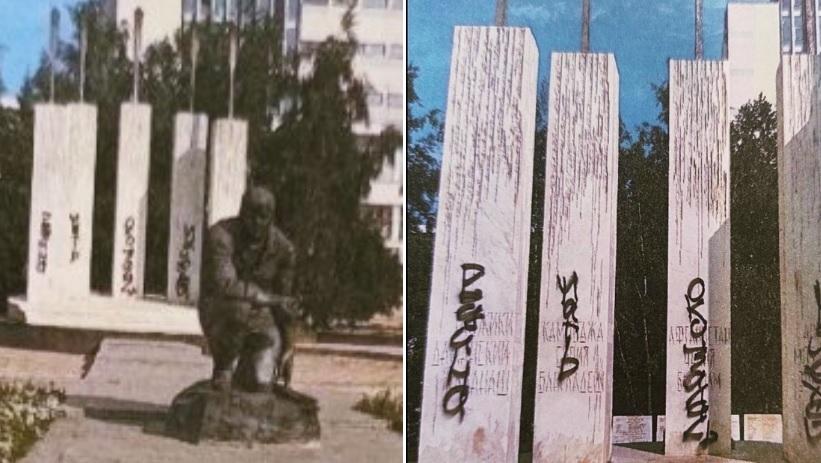 В Самарской области осквернили памятник военным