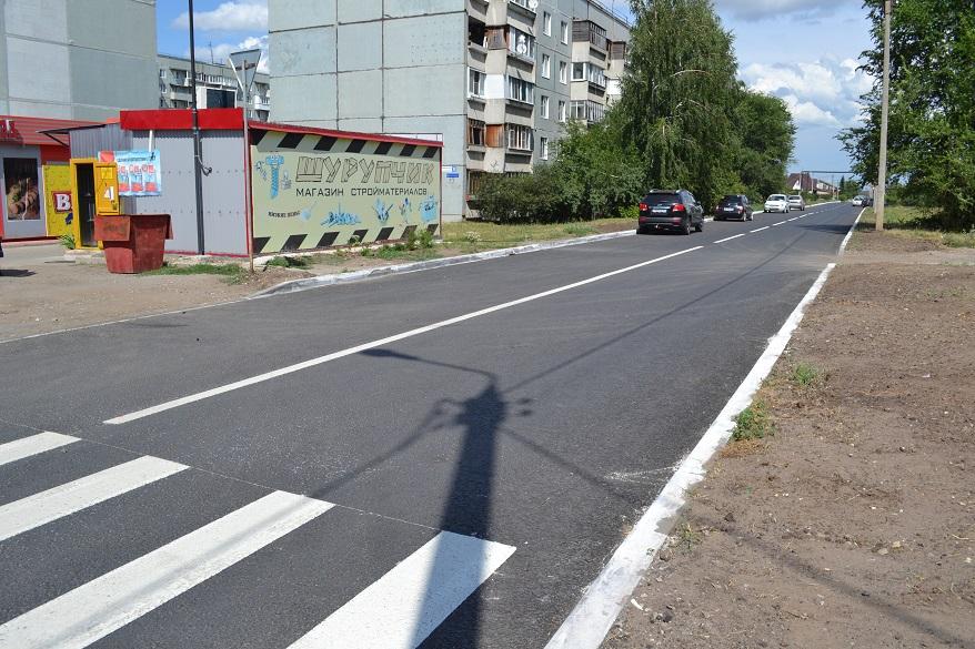 В Тольятти оценили качество ремонта на улице Полевой