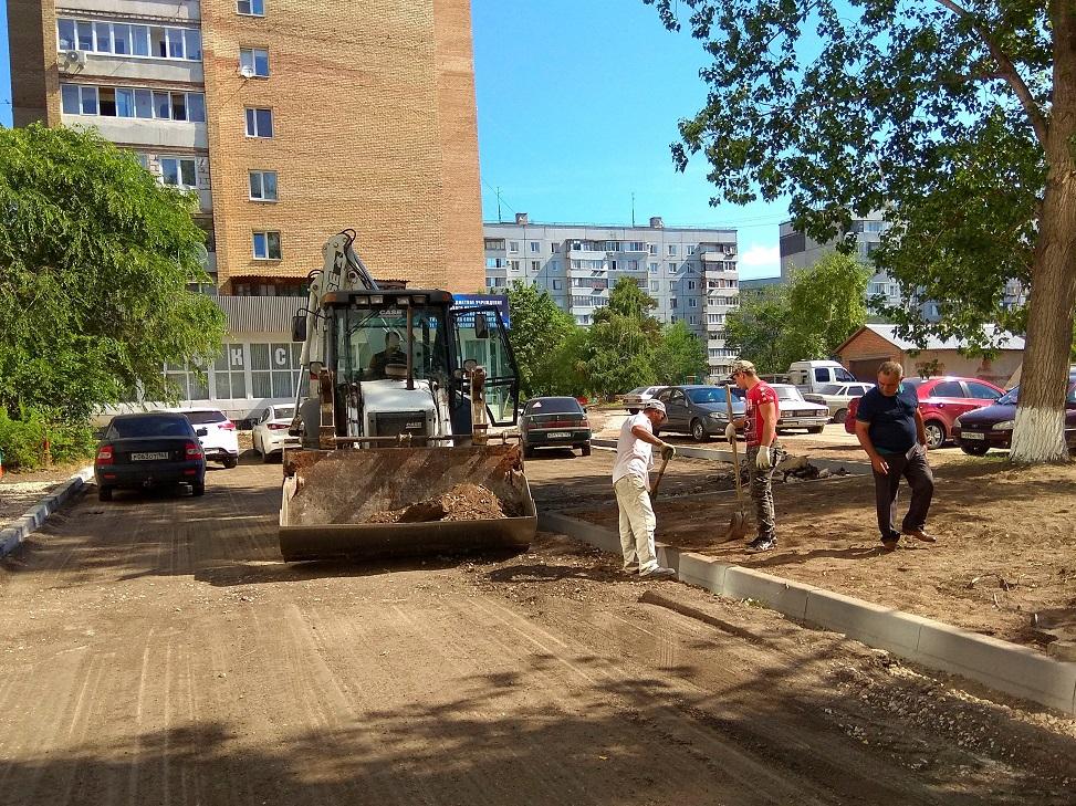 Опубликован список тольяттинских дворов, где пройдут ремонтные работы