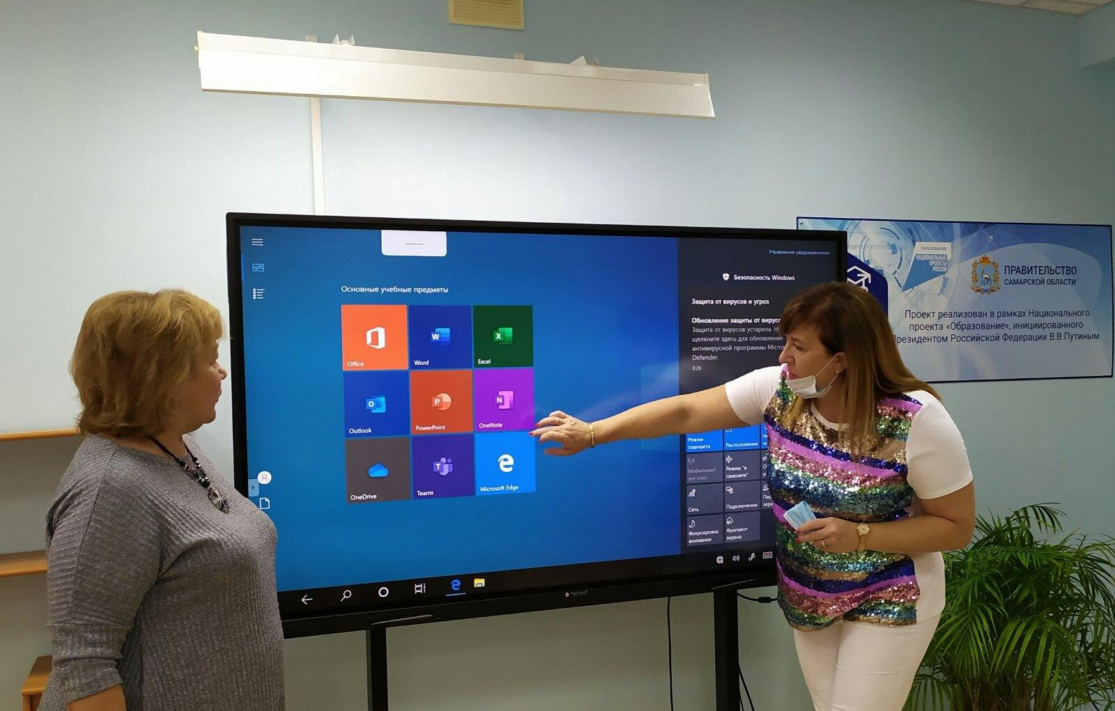 21 школа Тольятти получит современное оборудование для уроков