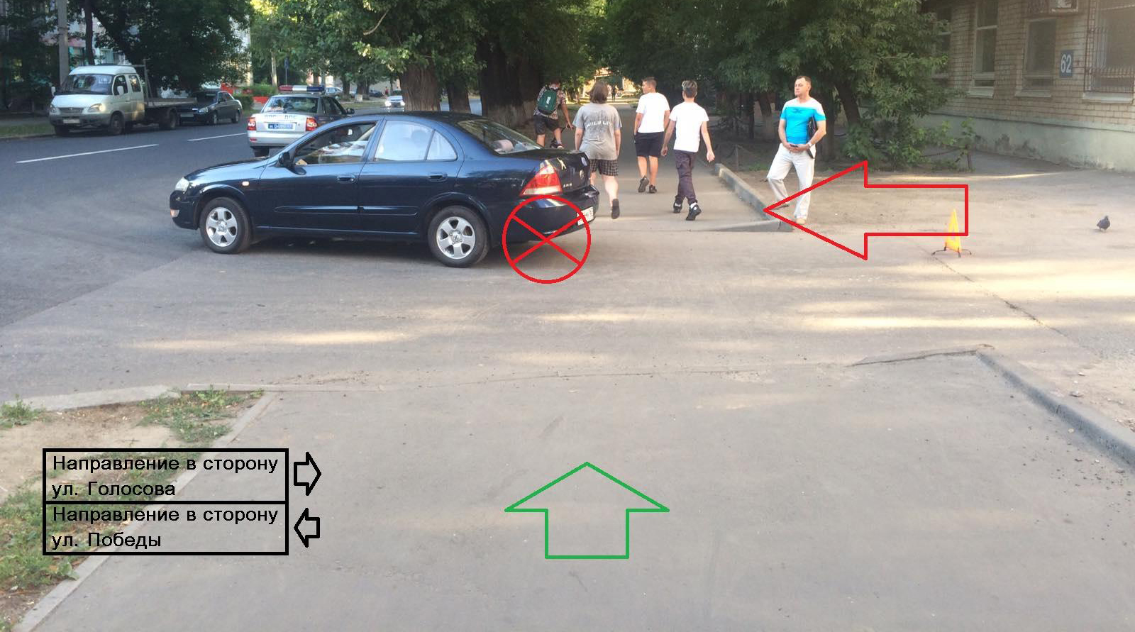 В тольяттинских дворах под машины попали двое детей