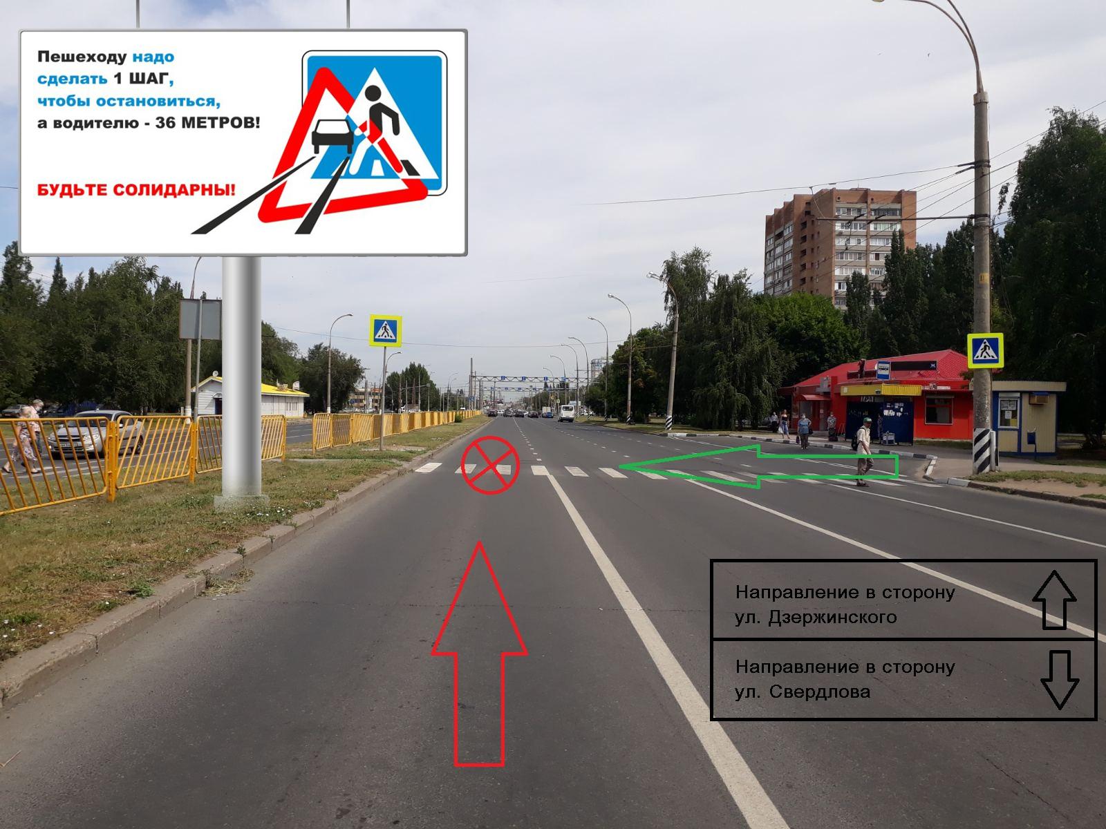 В Тольятти на переходе машина сбила бабушку с 3-летним ребенком