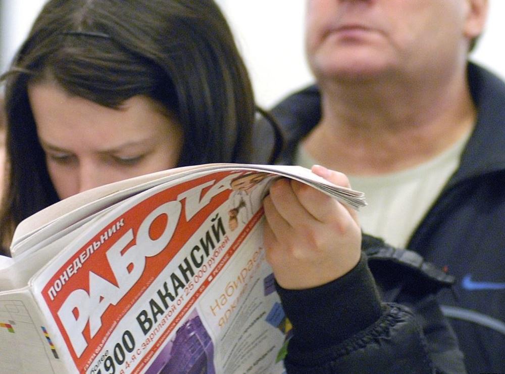 В Тольятти 122 предприятия работают в режиме временной приостановки