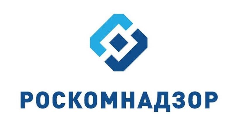Роскомнадзор разъяснил, кто обязан направить уведомления об обработке персональных данных