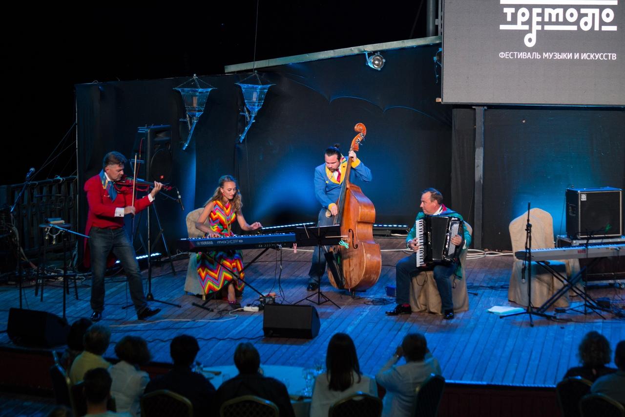 В Тольятти состоялось открытие ХIII Фестиваля музыки и искусств «Тремоло»