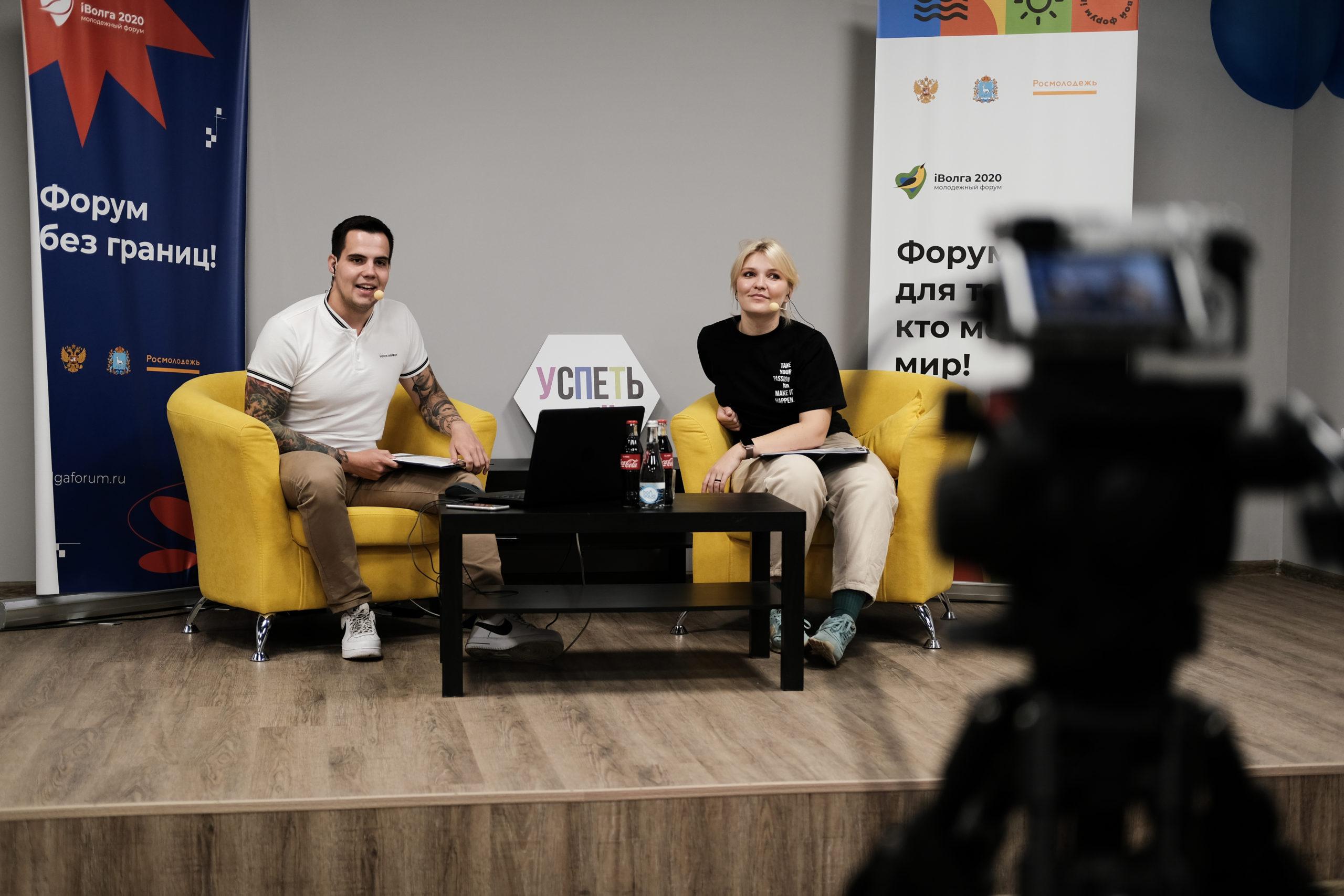 В Приволжском федеральном округе стартовалмолодёжный форум «iВолга»