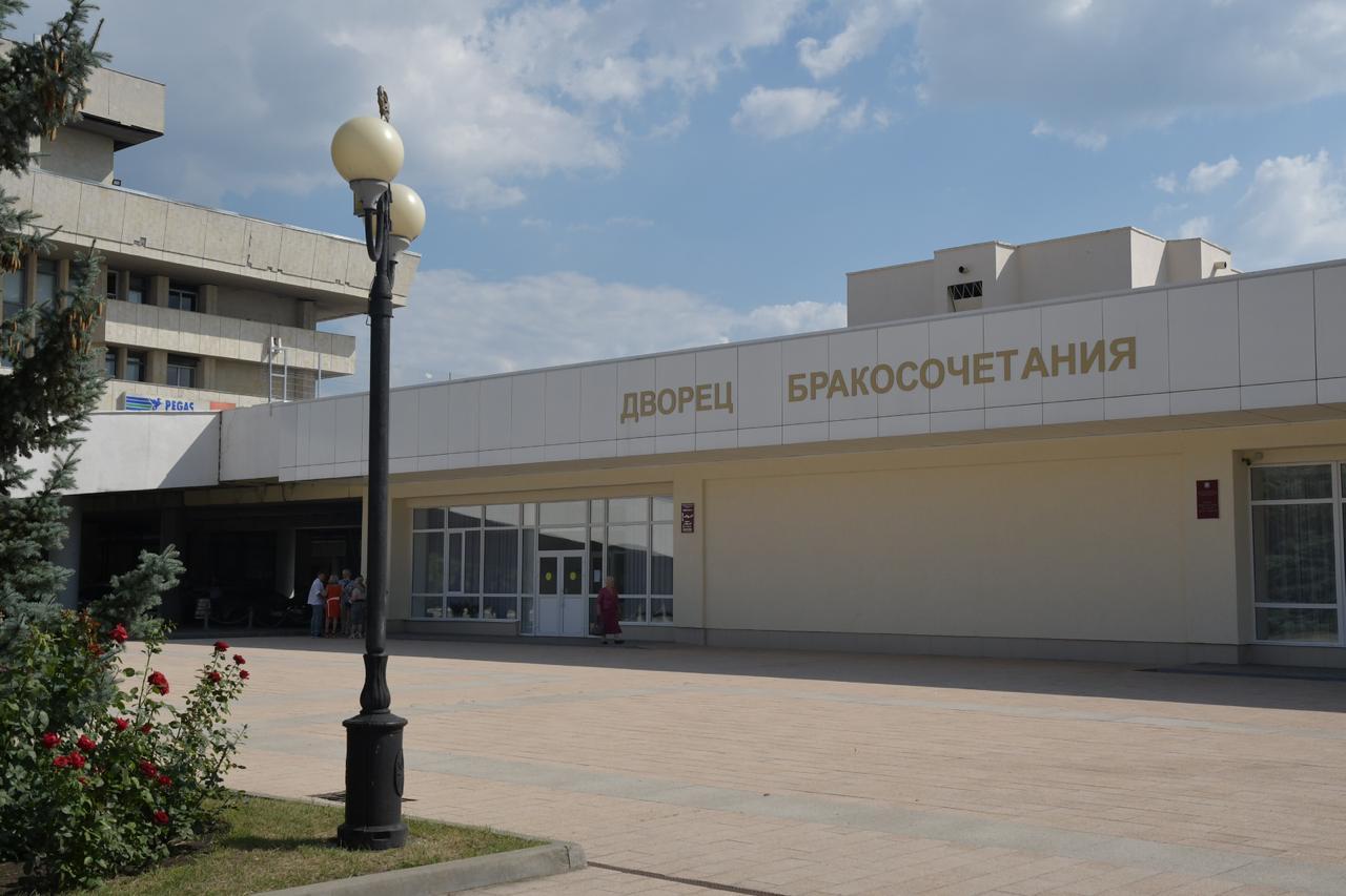 В Тольятти открыт обновленный Дворец бракосочетания