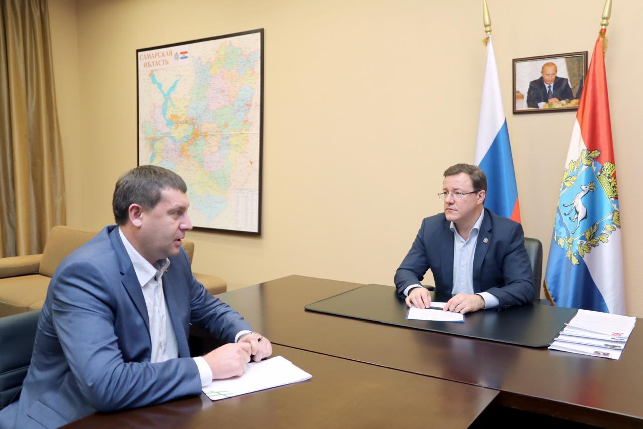 Губернатор Самарской области обсудил с главой Жигулевска реализацию нацпроектов и развитие туризма