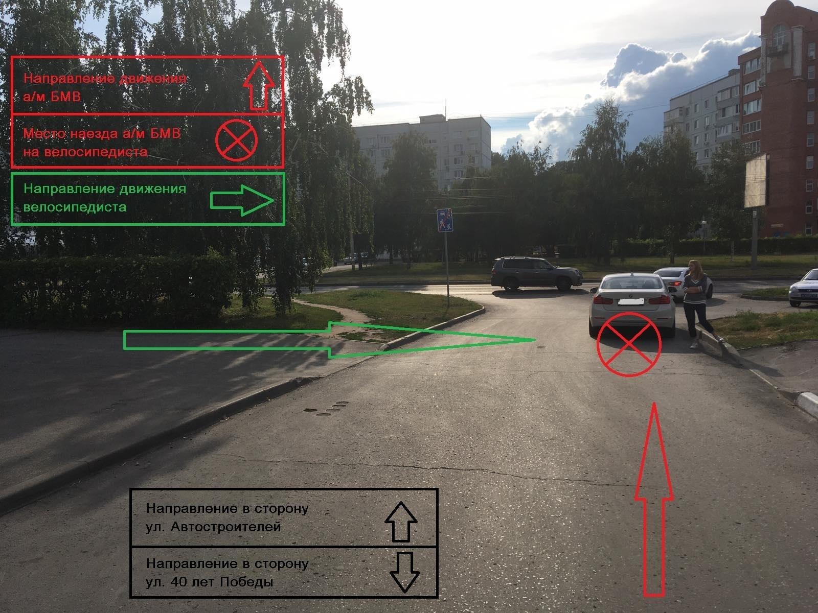В Тольятти велосипедистка получила серьезные травмы в аварии