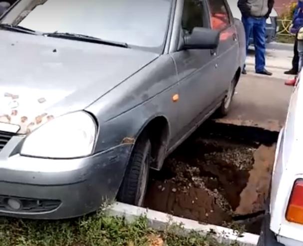 В Тольятти под машиной провалился асфальт