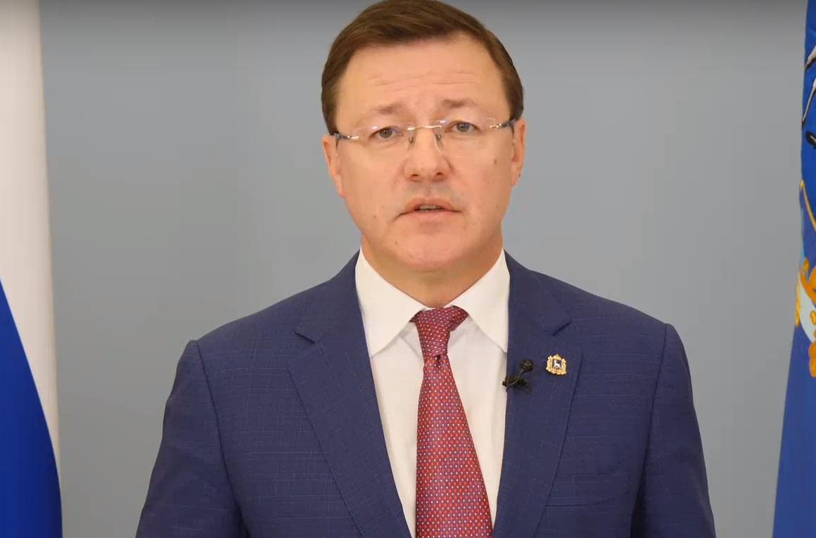 Поздравление губернатора Самарской области с Днем знаний