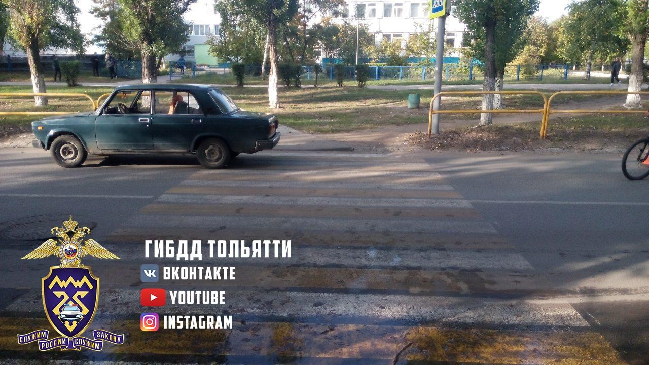 В Тольятти машина сбила школьника на переходе