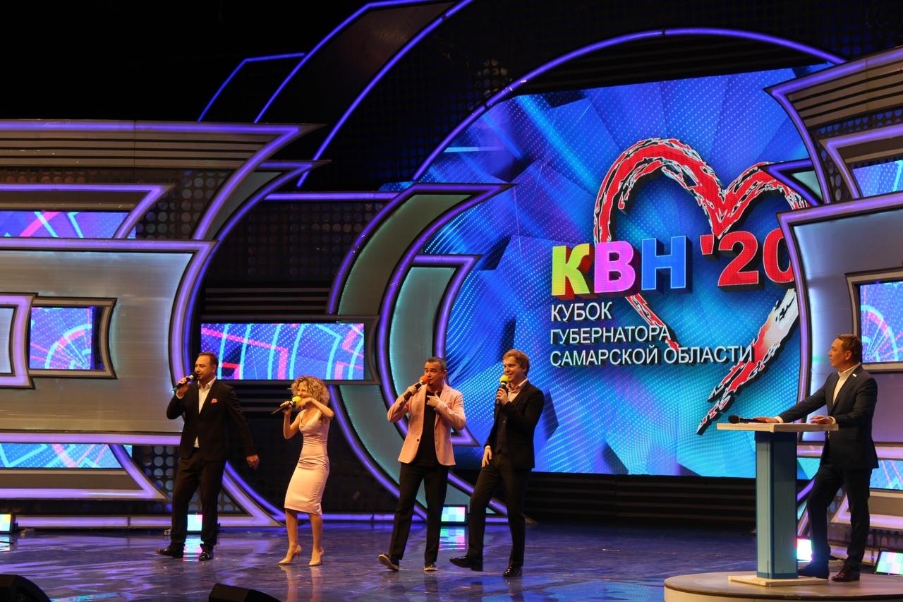 В Тольятти разыграли Кубок КВН Губернатора Самарской области