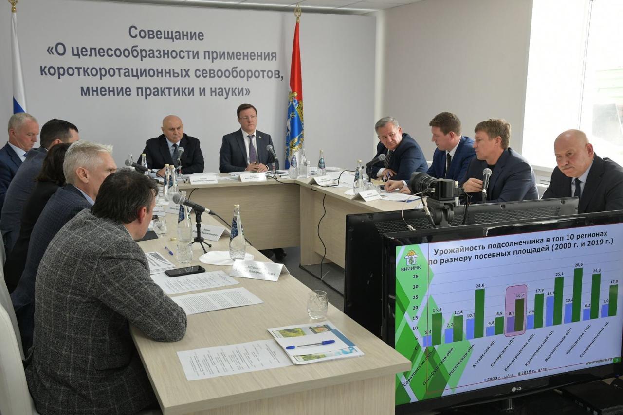 В Самарской области 20 регионов России обсудили стратегию развития масличных культур