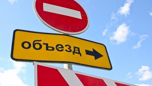 На главных улицах Тольятти перекроют движение из-за праздника