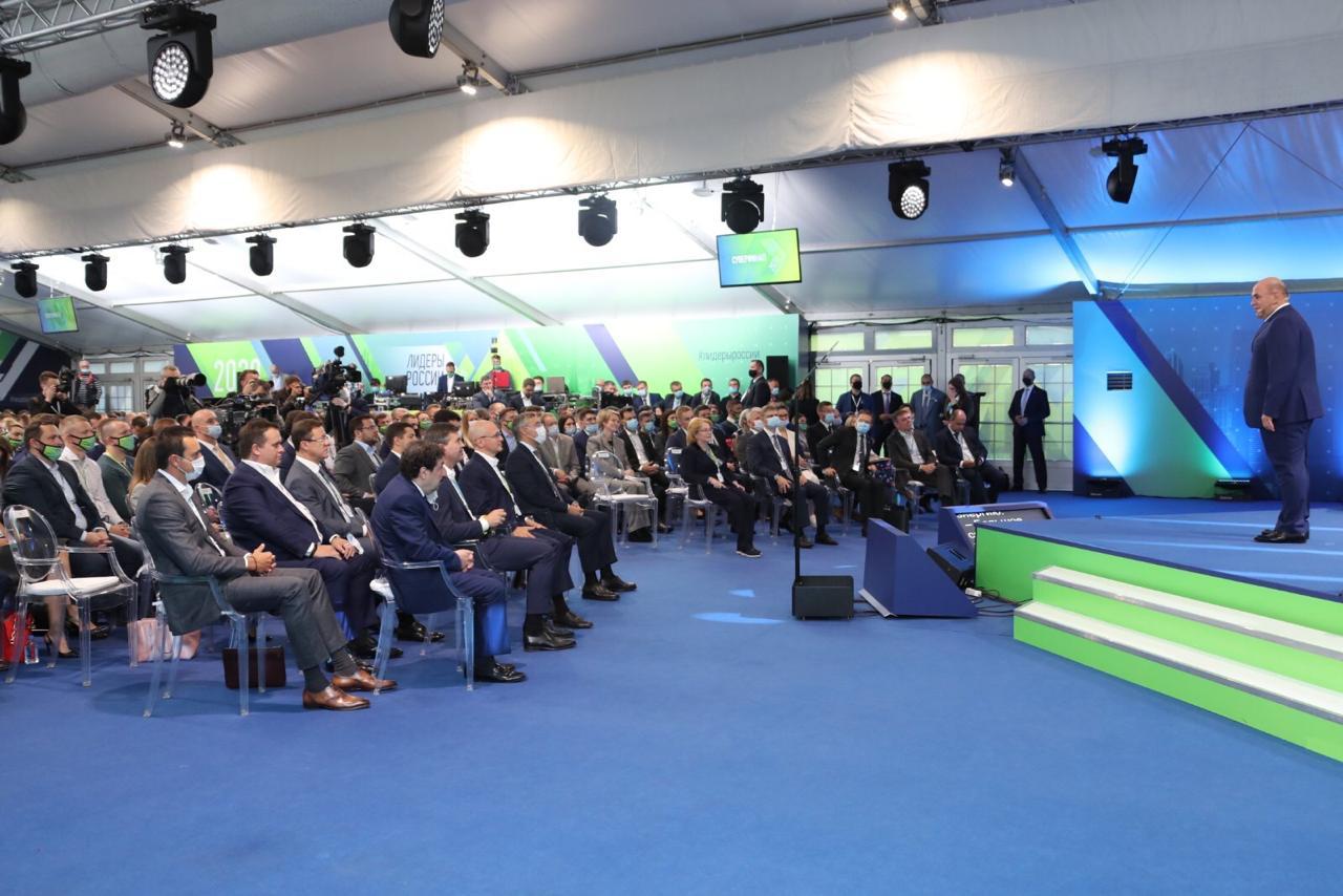 В Самарской области более 6тысяч участников конкурса «Лидеры России»