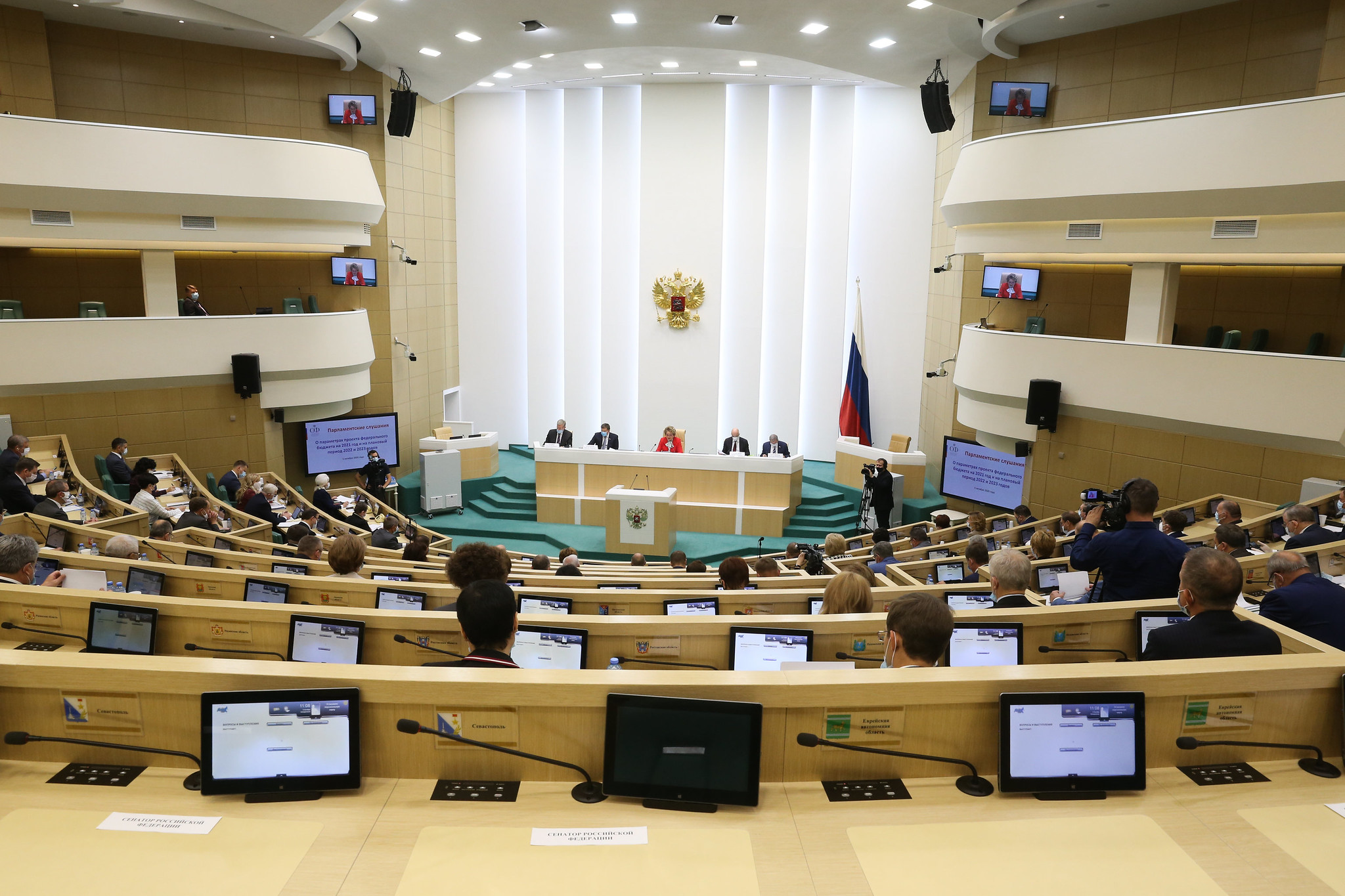Дмитрий Азаров выступил с инициативами на парламентских слушаниях в Совете Федерации