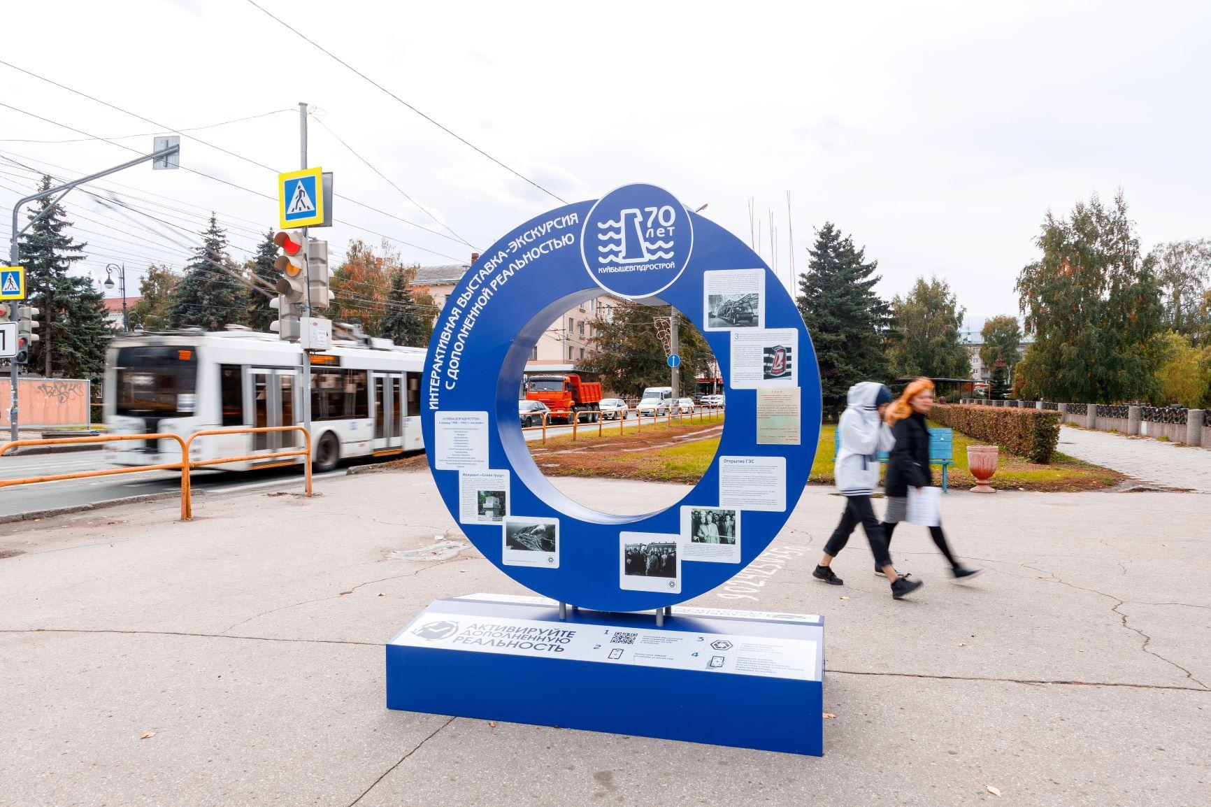На улицах Тольятти ожила история