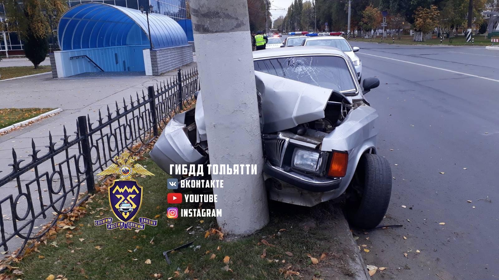 Тольяттинец без прав влетел в столб на «Волге»