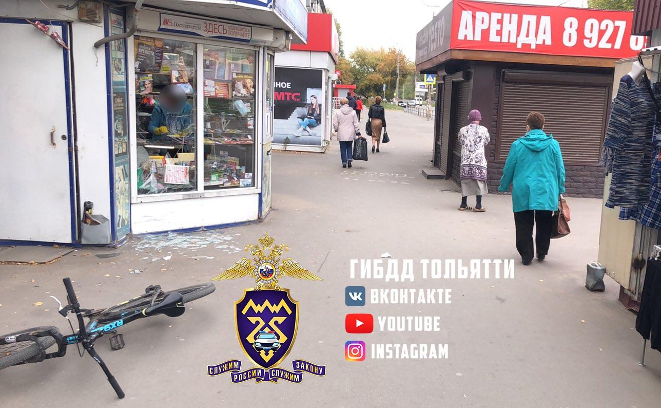 В Тольятти велосипедист протаранил киоск «Роспечати»