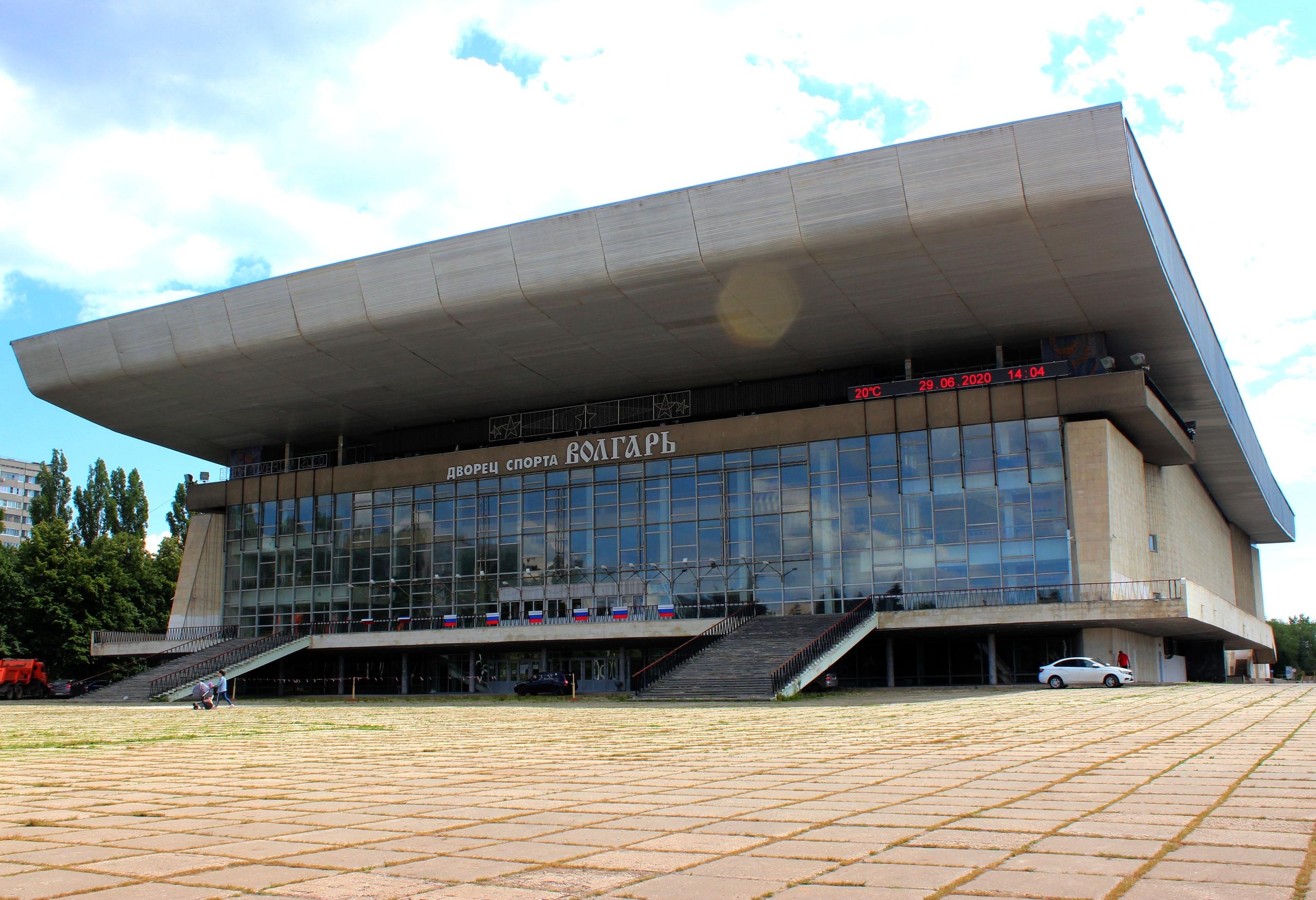 В Тольятти отложили капремонт Дворца спорта «Волгарь»