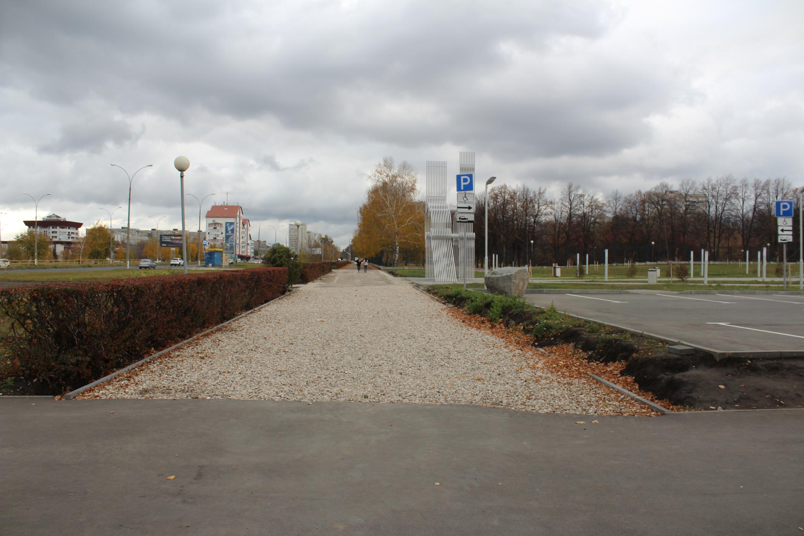 В Тольятти сорван ремонт тротуаров у Парка Победы
