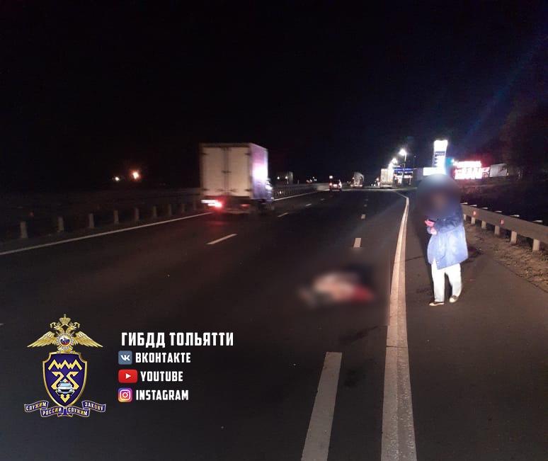 В Тольятти грузовик сбил пешехода насмерть