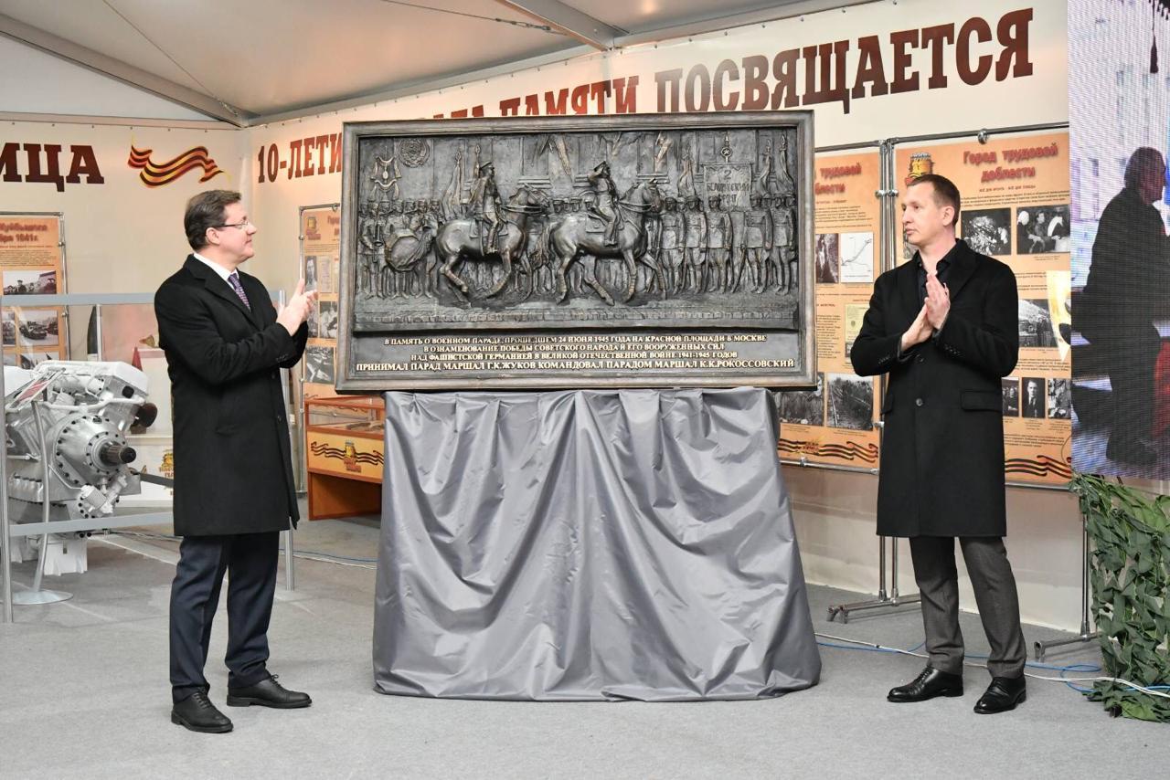 В Самарской области проходят мероприятия в честь легендарного военного парада
