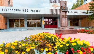 В Тольятти сообщили об изменении порядка получения госуслуг в РЭО ГИБДД