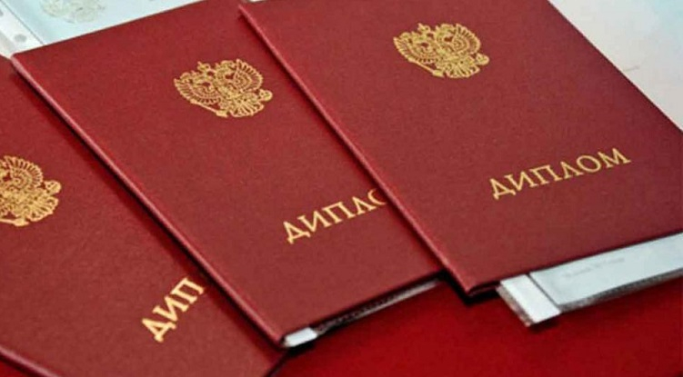 В России предложили дать дипломам вузов «срок годности»