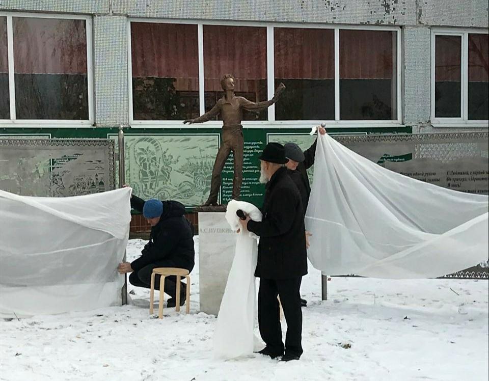 В Тольятти поставили памятник Пушкину