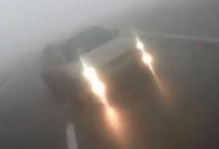 В Тольятти ожидается сильный туман