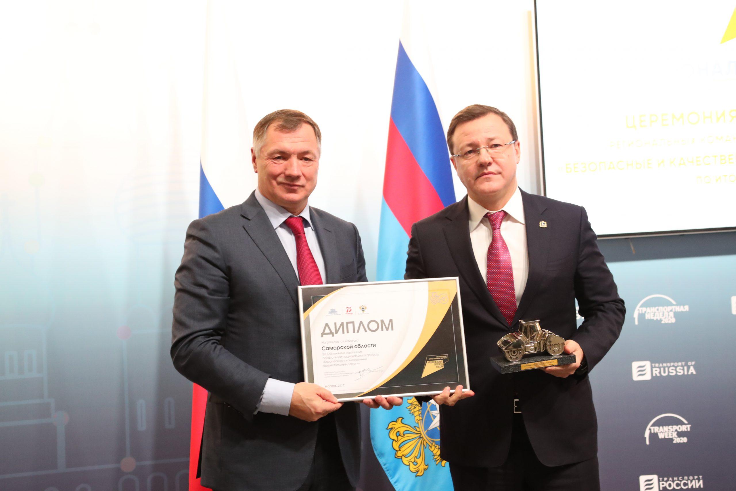 Самарская область в лидерах по качеству реализации нацпроекта «Безопасные и качественные автомобильные дороги»