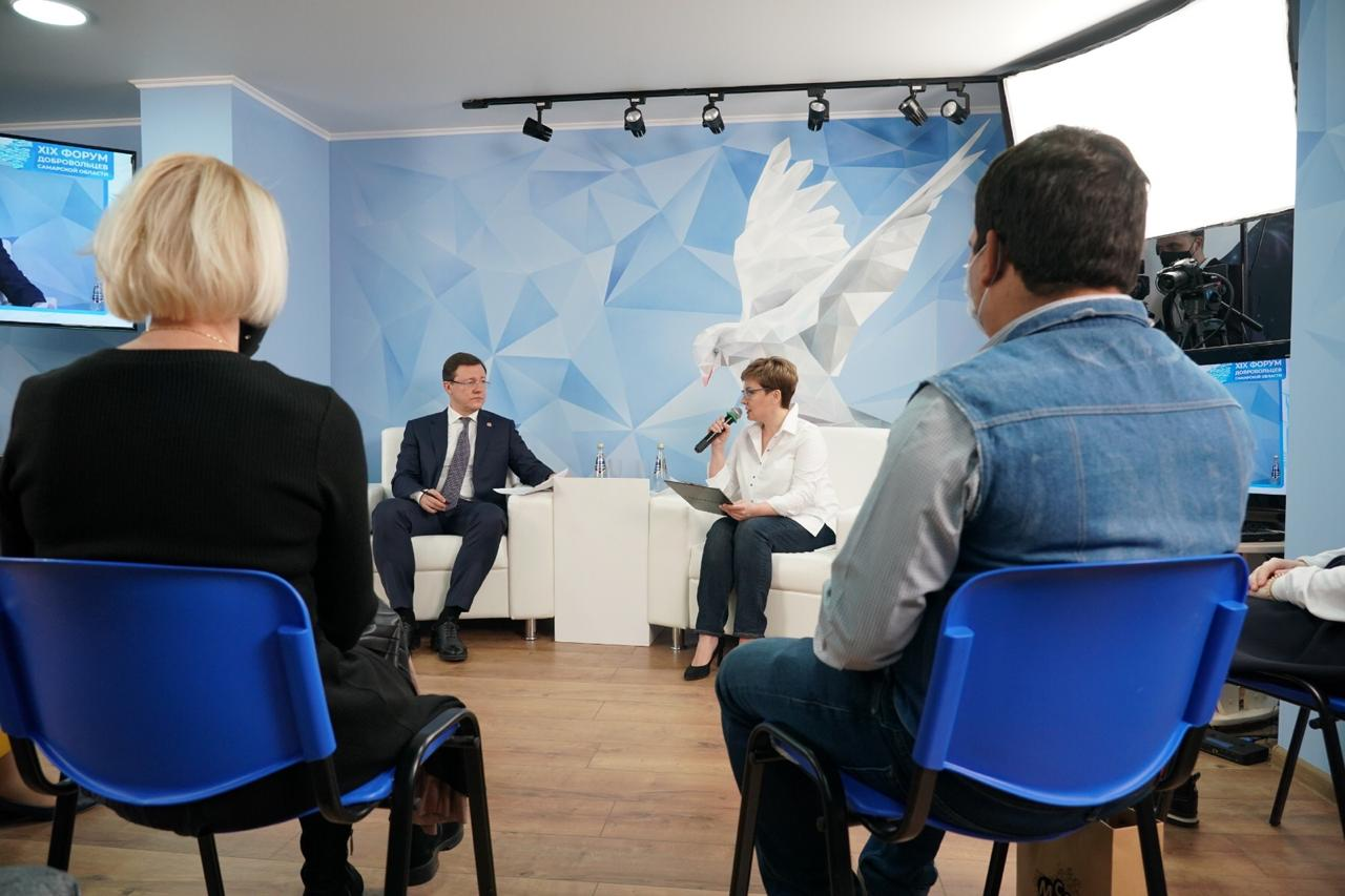 В Самарской области состоялся XIX Форум добровольцев
