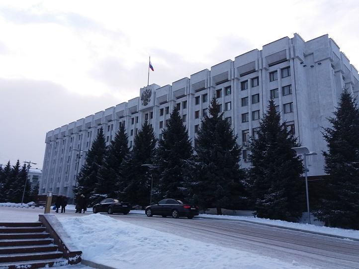 В министерстве строительства Самарской области пройдет проверка