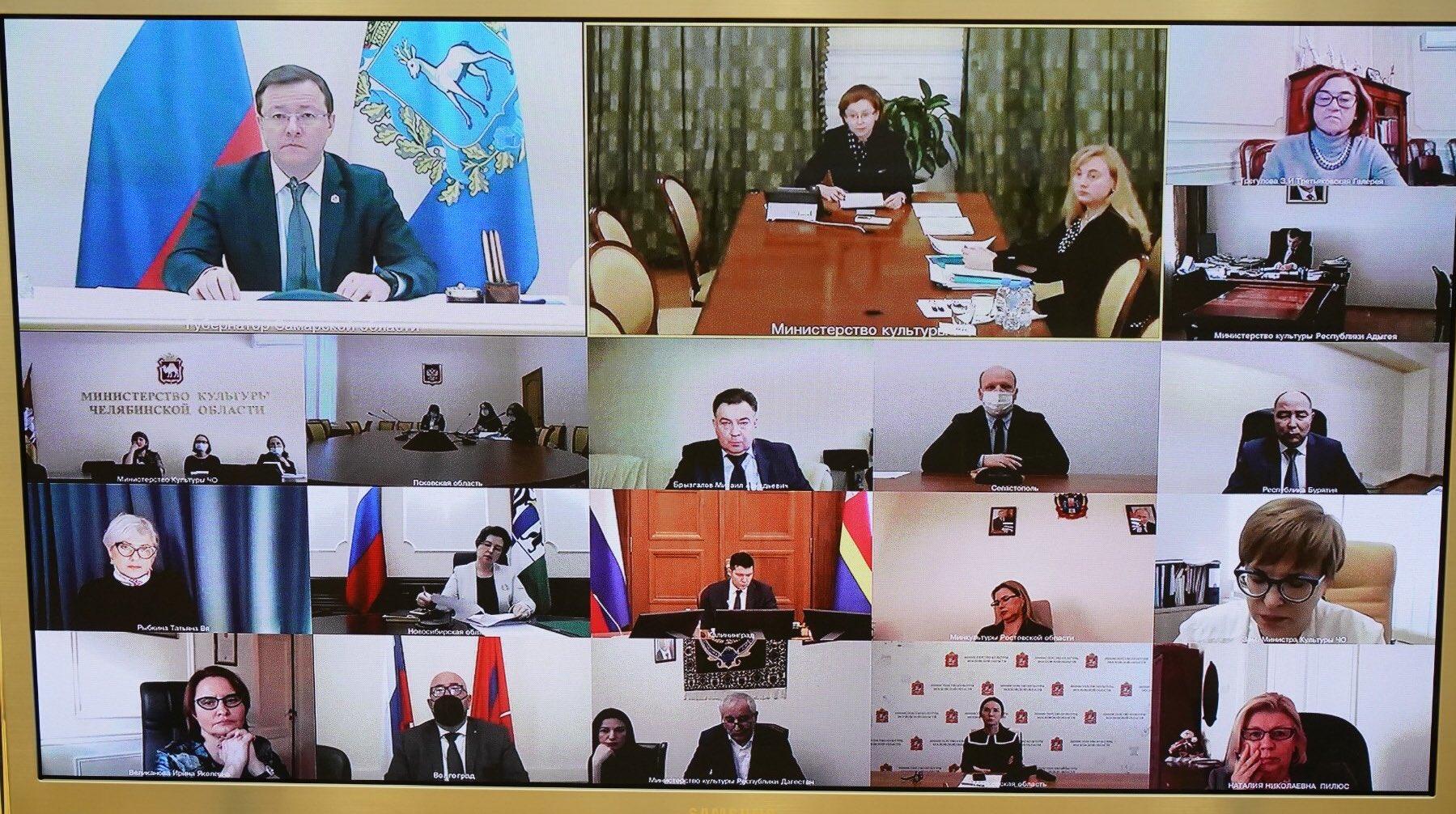 Дмитрий Азаров провел итоговое заседание рабочей группы Госсовета по культуре