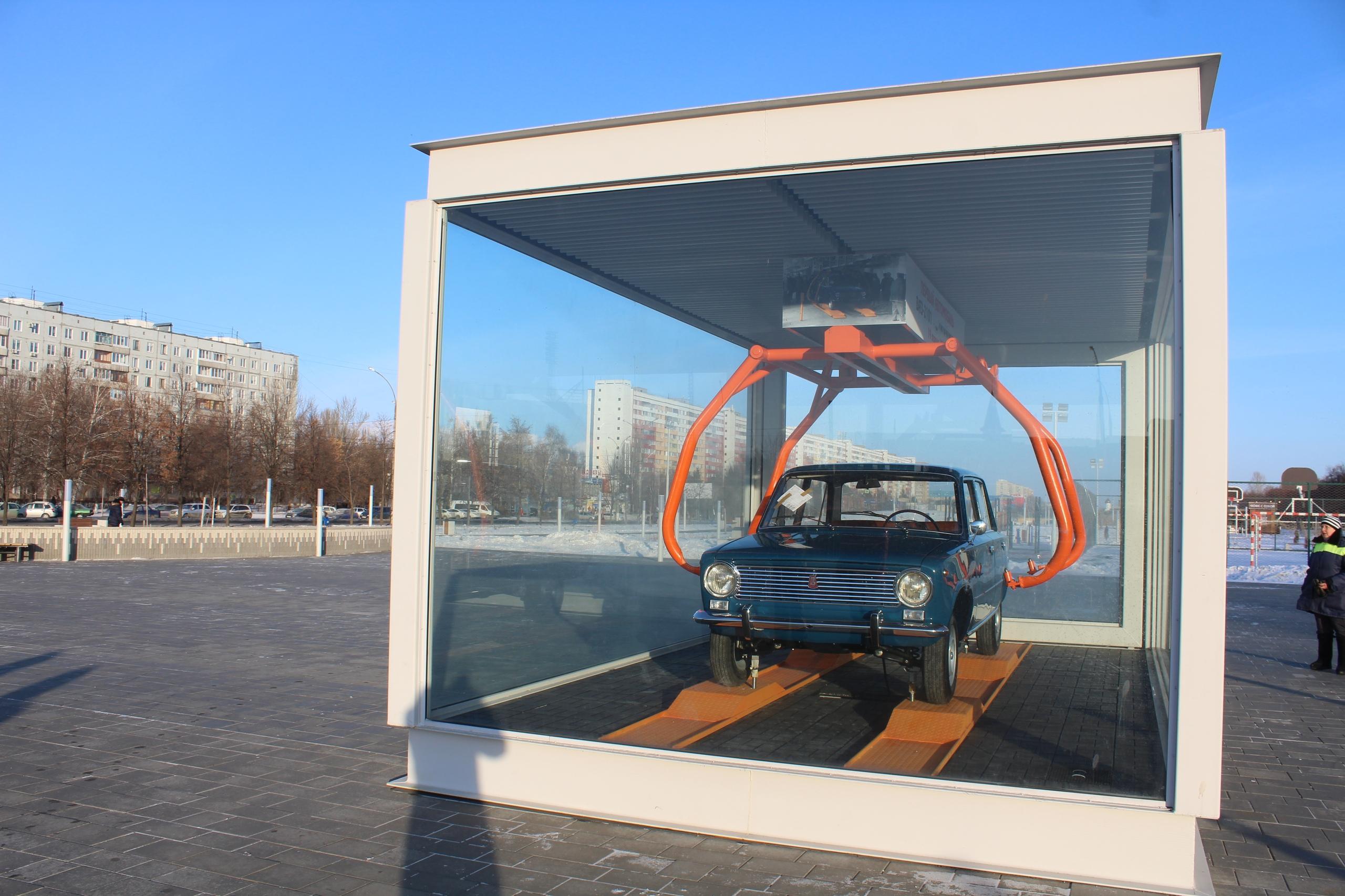 В Тольятти открыли памятник «копейке»