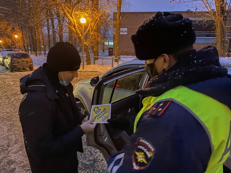 ГИБДД проверила, как перевозят детей в Тольятти