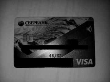 В Тольятти камера засекла похитителя банковской карты из бесхозной сумки