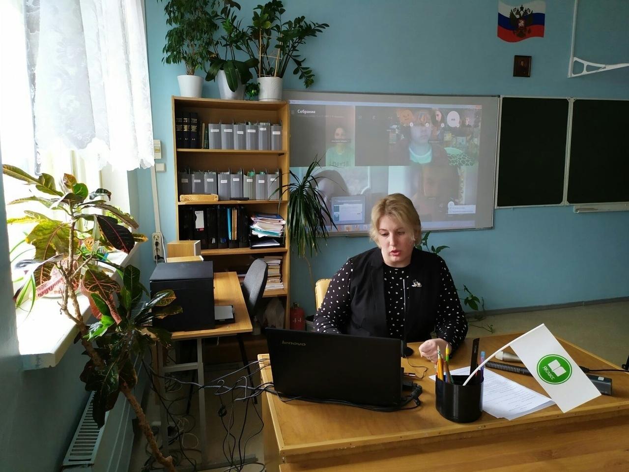 В Тольятти классные руководители встретятся со школьниками онлайн