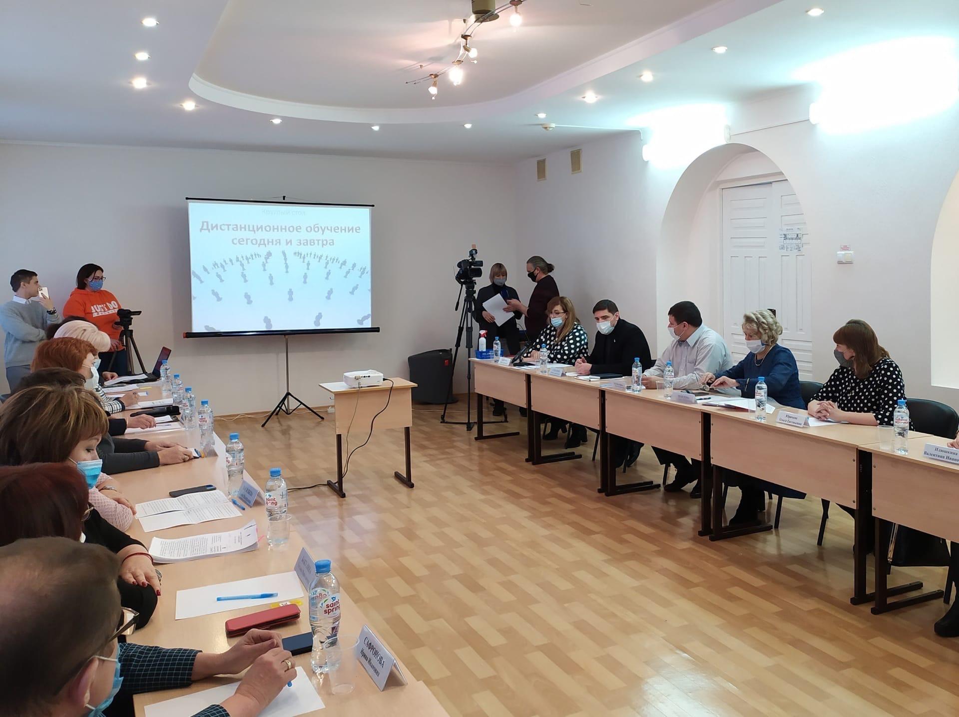 В Тольятти обсудили будущее дистанционного обучения