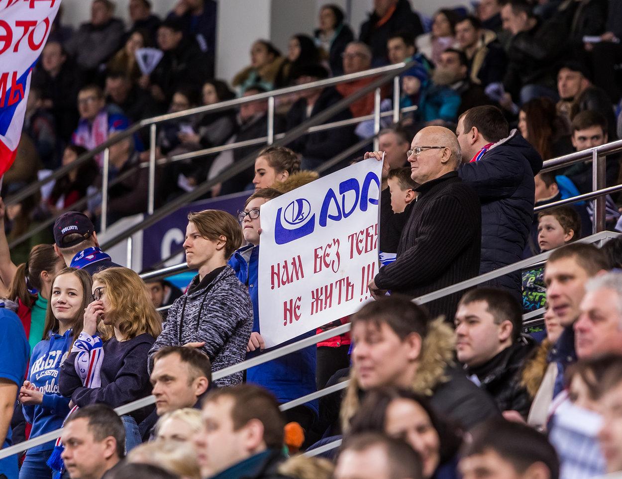 Хоккейную «Ладу» не планируют возвращать в КХЛ