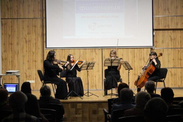 В Тольятти пройдет Крещенский фестиваль камерной музыки