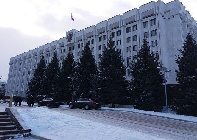 Из здания правительства Самарской области эвакуировали людей