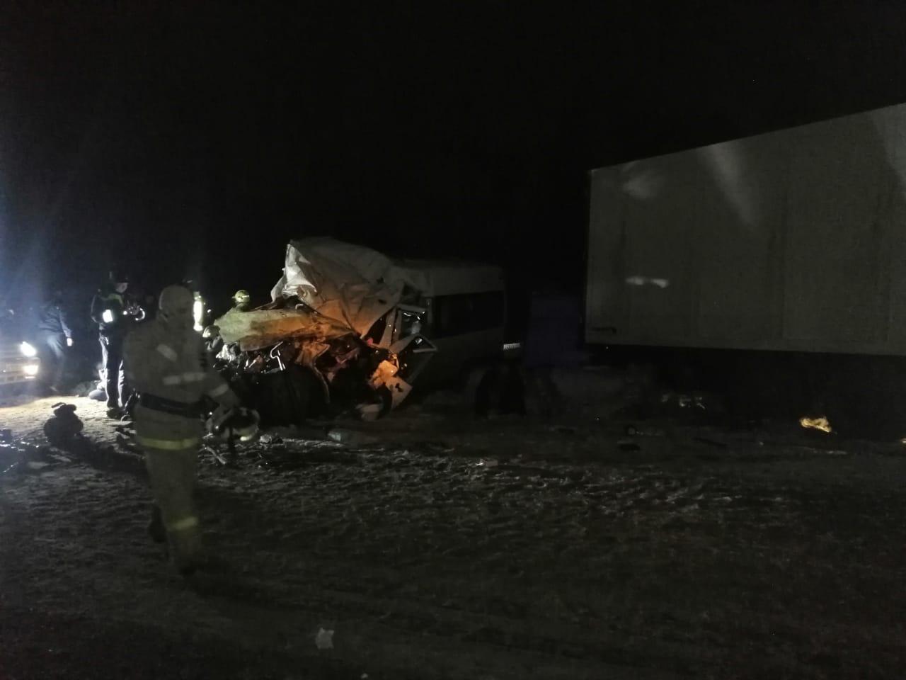 Число погибших в аварии на М-5 в Самарской области увеличилось до 11 человек