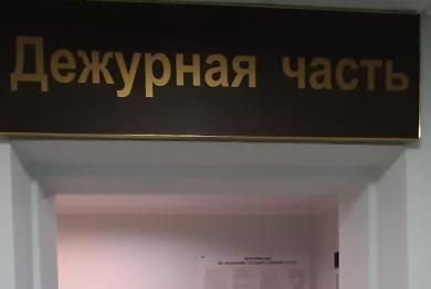 Жительница Тольятти обратилась в полицию, чтобы не ходить на работу