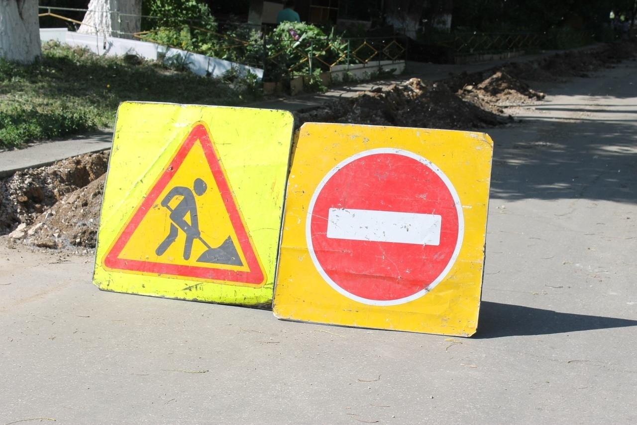 Из-за аварии на теплосети в Тольятти перекрыли дорогу